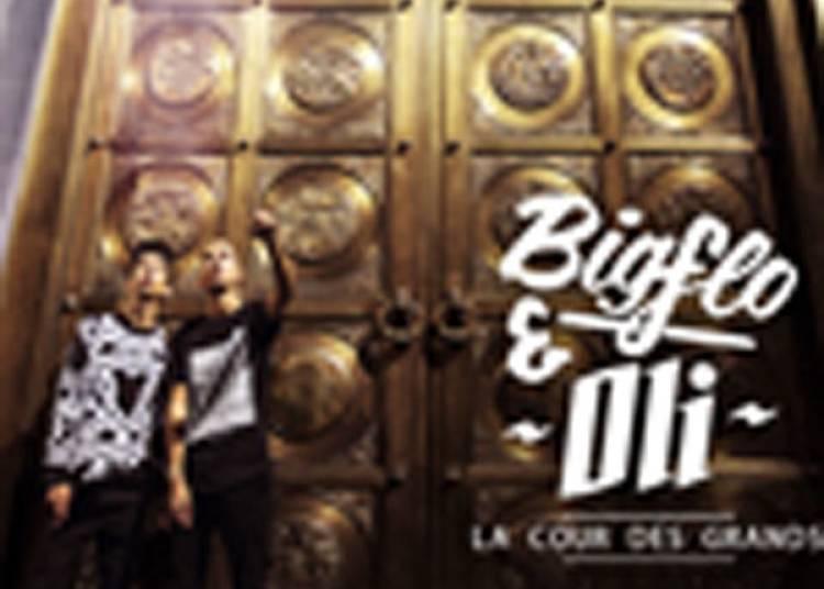 Bigflo & Oli et 1iere Partie � Montfavet