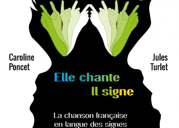 La diff�rence, spectacle musical en langue des signes � Paris 19�me