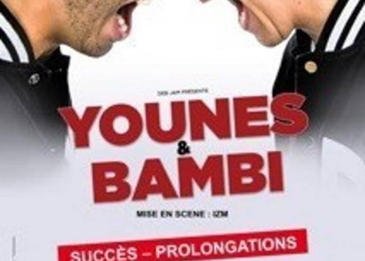 Younes Et Bambi � Paris 10�me