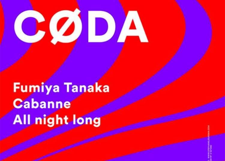 Bonheur Pr�sente Coda, Fumiya Tanaka & Cabanne � Montpellier