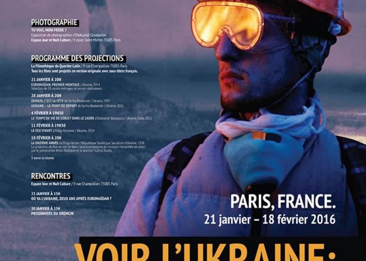 Festival VOIR L'UKRAINE 2016