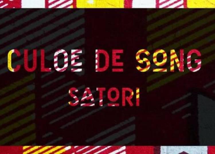 Horde: Culoe De Song, Satori, Floyd Lavine 2016