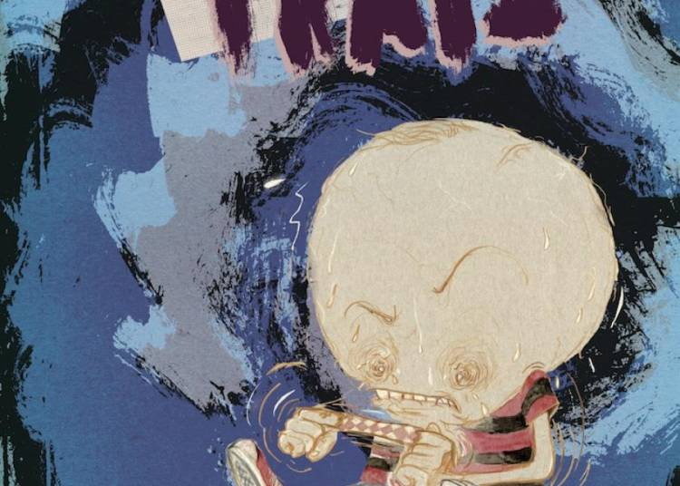 Brain Traps Et The Lookers � Bayonne