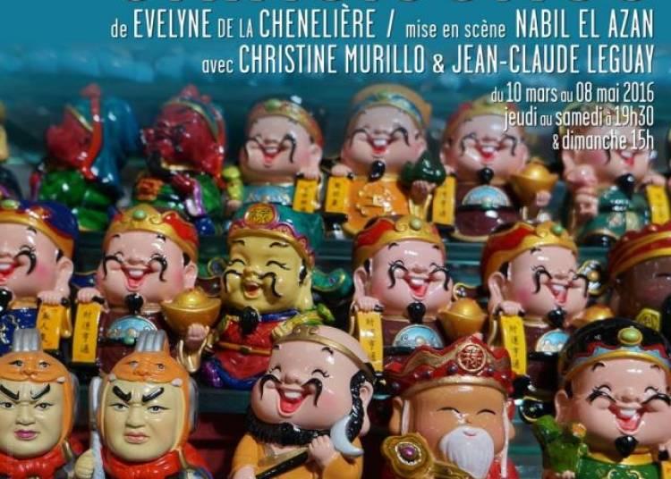 Chinoiseries � Paris 20�me