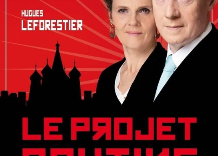 Le Projet Poutine � Paris 18�me