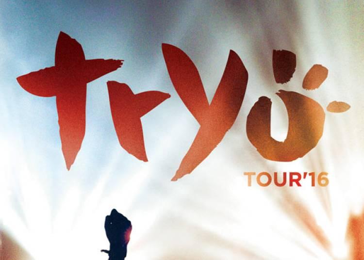 Tryo � Arles