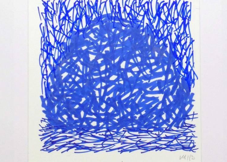 V�ra Molnar Hommage � Claude Monet � Rennes