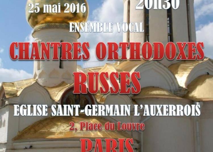 Musique sacr�e russe � Paris 1er