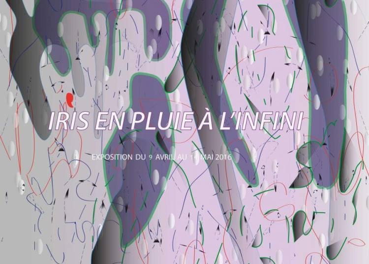 Iris en pluie � l'infini - installation lumineuse � Rodez