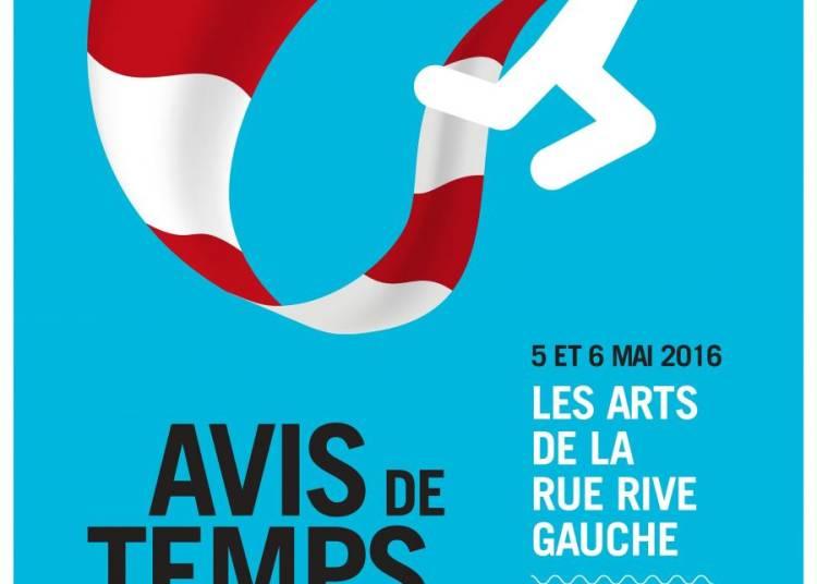 Avis de Temps Fort, les Arts de la rue Rive Gauche 2016
