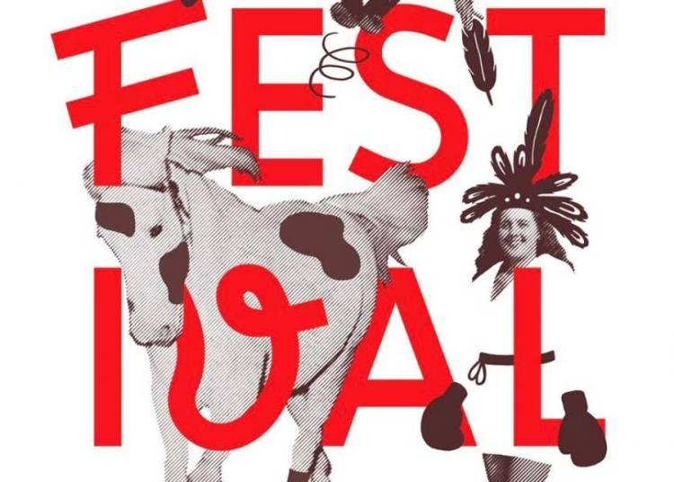 Festival d'Alba la Romaine 2016