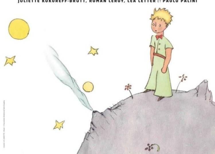 Le Petit Prince � Paris 6�me