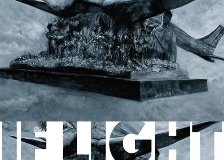 If Light... � Paris 3�me