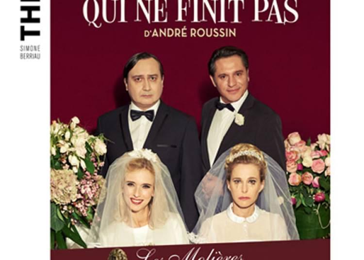 Un Amour Qui Ne Finit Pas Avec Michel Fau et L�a Drucker � Paris 10�me