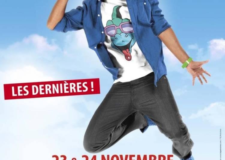 Waly Dia Dans Waly Dia Garde La Peche � Paris 18�me