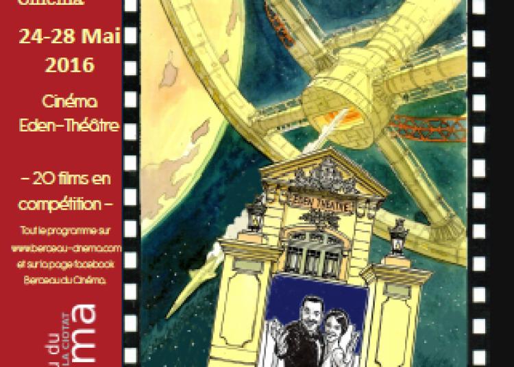 34 e Festival du premier film La Ciotat berceau du Cinema 2016