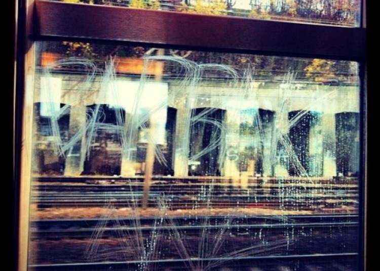 Train Train � Paris 11�me