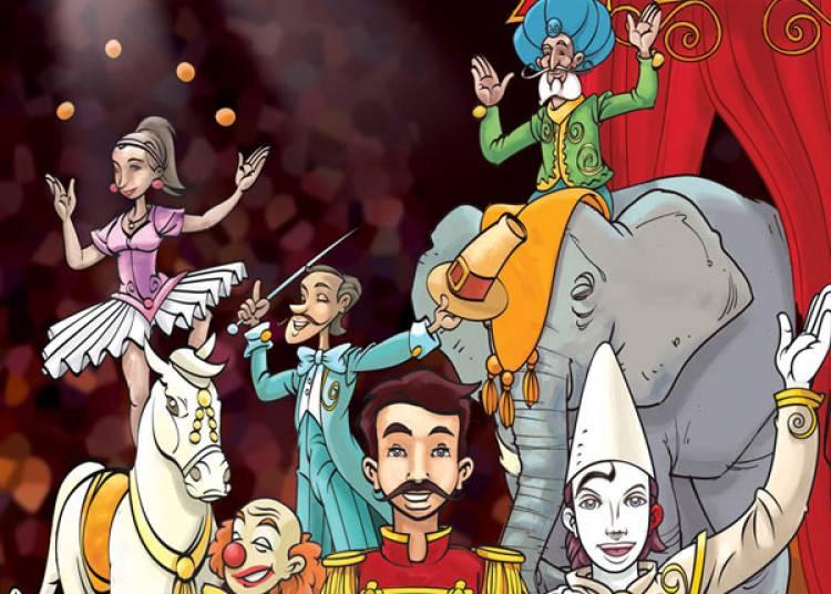29eme Festival Des Arts Du Cirque � Le Grand Quevilly