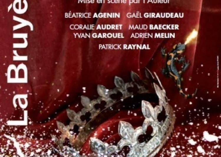La Louve Avec Beatrice Agenin Et Gael Giraudeau � Paris 9�me