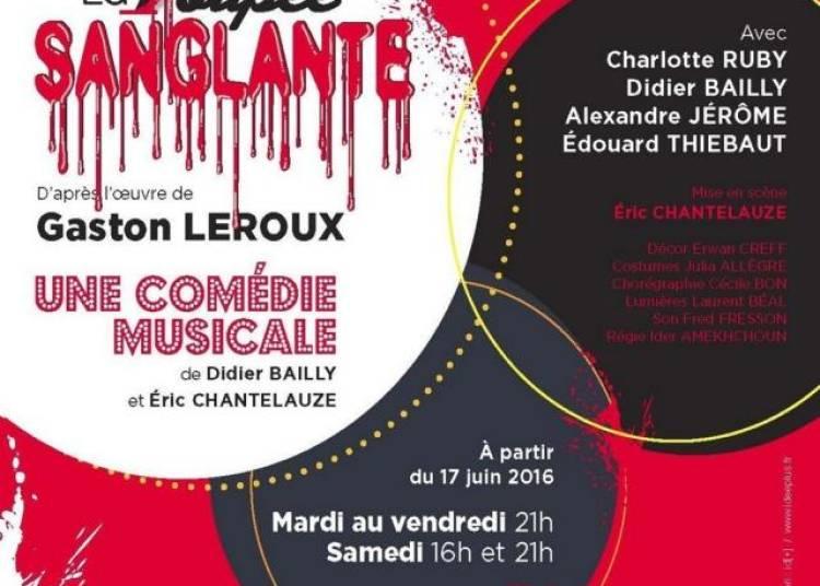 La Poupee Sanglante � Paris 5�me