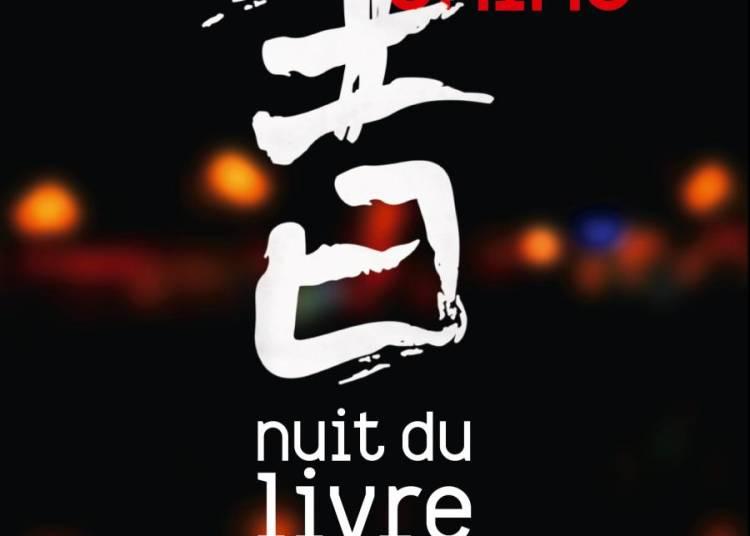 Nuit du livre, Nuit de Chine 2016
