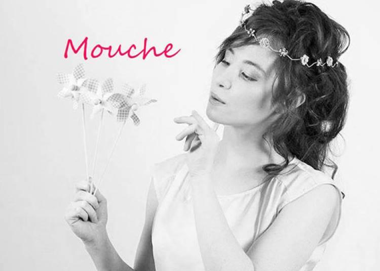 Mouche � Paris 17�me
