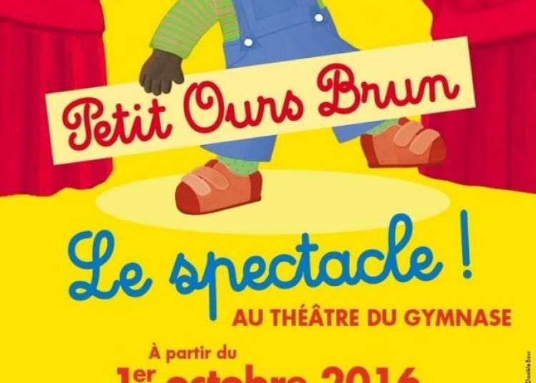 Petit Ours Brun � Paris 10�me