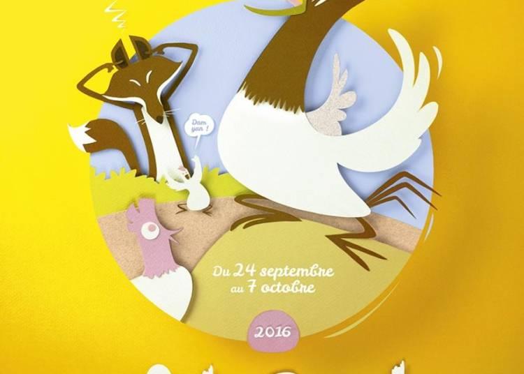 Festival Mil Goul: le gallo dans tous ses �tats 2016