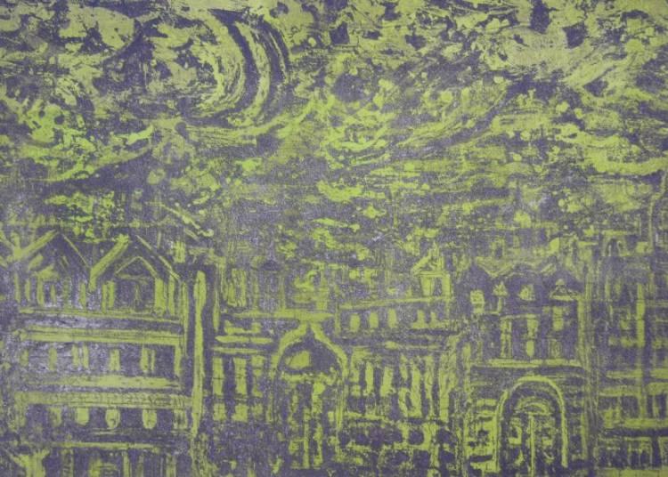 Estampes, dessins, encres, collages � Paris 3�me