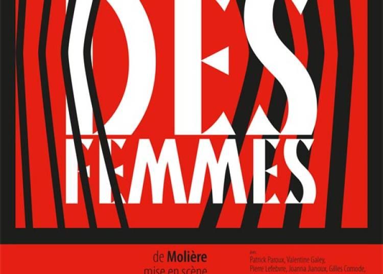 L'ecole Des Femmes � Paris 12�me