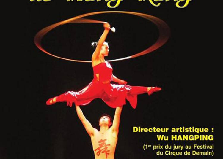 Le Cirque National De Hong Kong � Caen