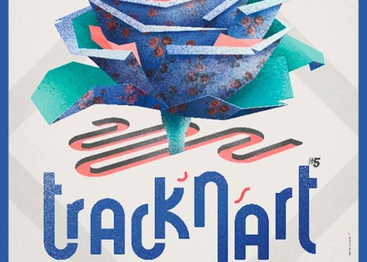 Track'n'art Festival #5 � Doue la Fontaine