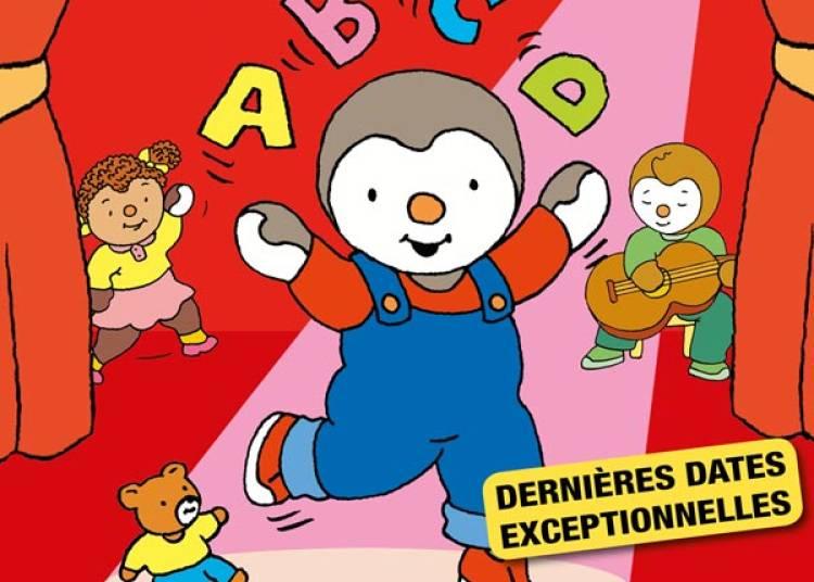 Tchoupi Fait Danser L'alphabet � Saint Quentin
