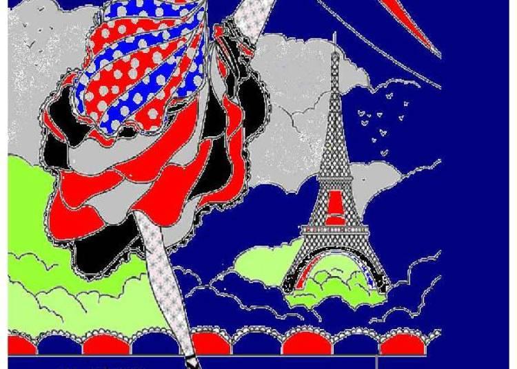 La Vie Parisienne J Offenbach � Maubeuge
