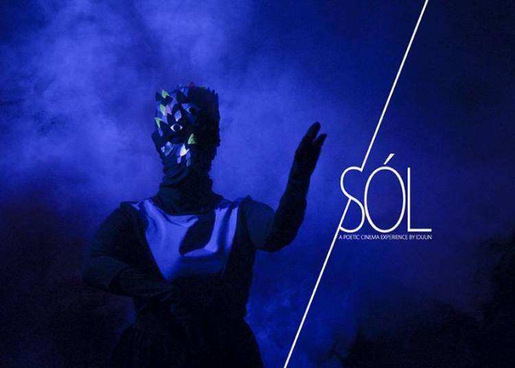 S�l - Collectif Iduun � Saint Ouen