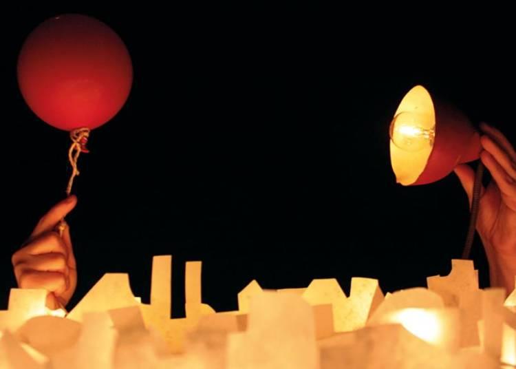 Le Ballon rouge � Amiens