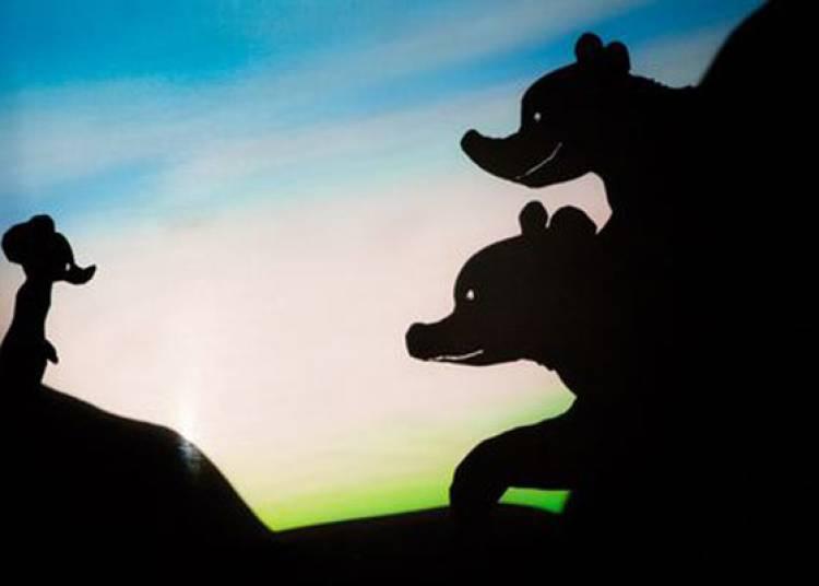 Le Ciel Des Ours à Bouguenais