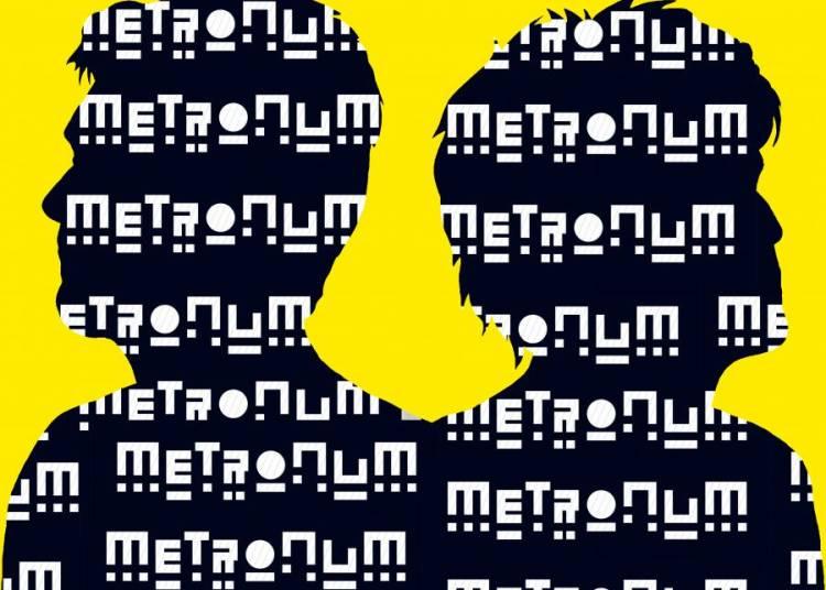 Ap�ritif De Rentr�e Offert Au Metronum � Toulouse