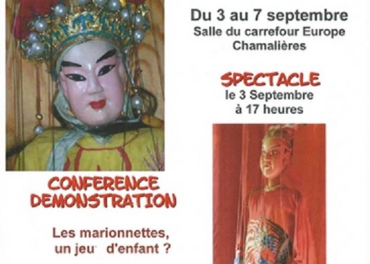Marionnettes De Chine � Chamalieres