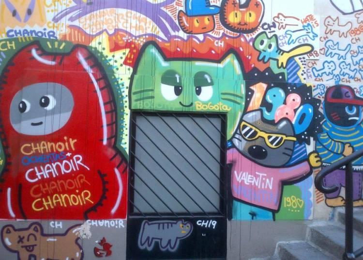 Murmures de la ville, voyage � travers le street art � Paris 12�me
