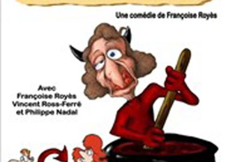 L'enfer C'est Ma Belle Mère à Limoges