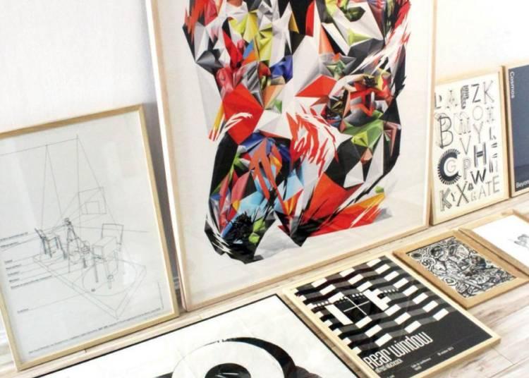 Artothèque, oeuvres choisies à Le Havre
