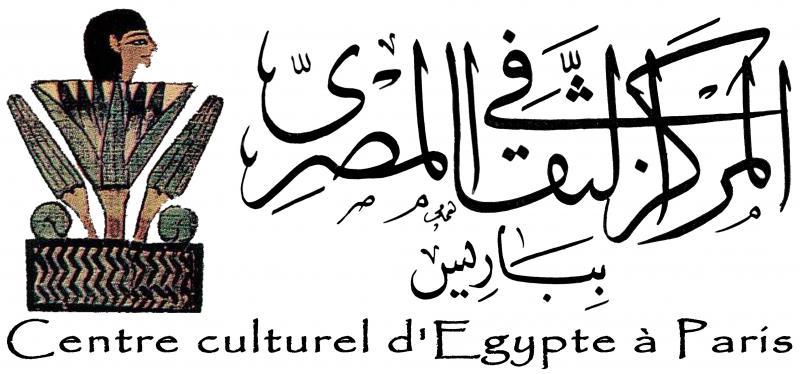 http://static.agendaculturel.fr/im/art_org/c/centre-culturel-d-eg-lvosn5.jpg