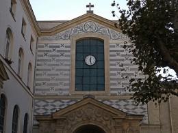 Cathédrale Sainte Croix des arméniens Paris