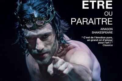 Etre ou Paraître à Paris 17ème