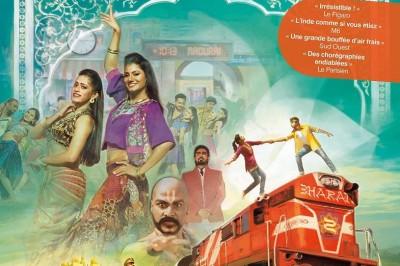 Bharati 2 - Dans le Palais des Illusions à Tours