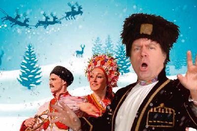 Kosak's Legends - Concert de Noël à Saint Gratien