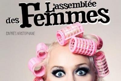 L'Assemblée des femmes à Nantes
