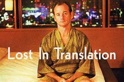 Lost In Translation, Sophia Coppola à Le Puy sainte Reparade