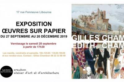 Exposition OEuvres sur Papier Gilles Chambon - Edith Chambon à Libourne